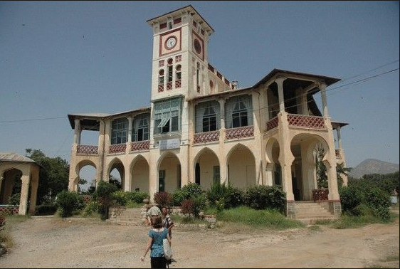 KEREN PUBLIC LIBRARY - STATE OF ERITREA